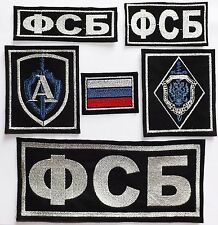 Kit Russian Patches FSB Alpha Russian Spetsnaz Federal Security Service FSB ALFA