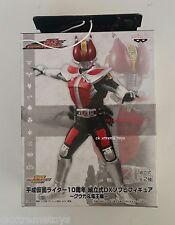 """Masked Kamen Rider DEN-O Heisei 10th Anniversary DX Soft Vinyl 10"""" Action Figure"""
