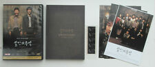 살인의 추억 / Memories of Murder - Limited Edition Box Set (KOREA DVD)