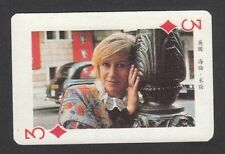Helen Mirren Movie Star Scarce Single Playing Card China The Queen Elizabeth II