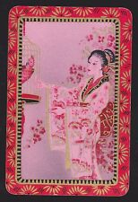 1 SINGLE VINTAGE SWAP PLAYING CARD ORIENTAL JAPANESE LADY & BIRD CAGE PARROT