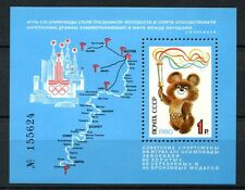 Russia 1980 SG#MS5049 Olympic Games MNH M/S #A38157