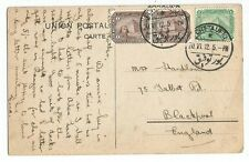 EGYPT - POSTAL CARD TO UK  - PORT TOUFIC  CANCEL - LOT (EGY 006)