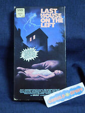The Last House on the Left 1972 VHS Orion Pictures - Wes Craven  Sean Cunningham