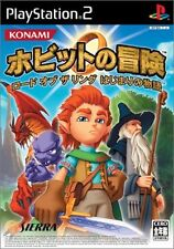 Used PS2 The Hobbit   Japan Import (Free Shipping)