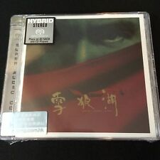 Jacky Cheung Snow Wolf Lake Hybrid SACD 2-CD NEW Japan