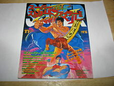 Super Street Fighter II Monthly Gamest no.108 Guide Book Art Japan import