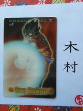 DRAGON BALL GUMICA GUMI  CARD CANDY  BOLA DE DRAGON TRADING CARD