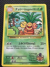 Pokemon : XY EVOLUTIONS EXEGGUTOR 109/108 SECRET RARE