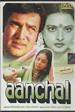 Aachal - Rajesh Khanna   [Dvd] 1st Edition  Baba  Released