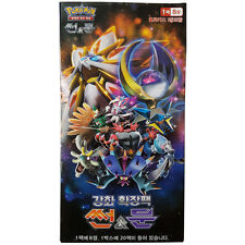 Pokemon Cards Game SM1 SUN MOON Strength Expansion Pack Booster Box / Korean Ver