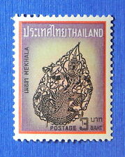 1969 THAILAND 3 BAHT SCOTT# 545 MICHEL # 561 UNUSED NH                   CS22430