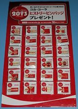 Coca Cola Japan 2013 History pin set of 24