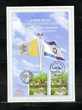 ISRAEL SOUVENIR LEAF CARMEL #608 ISRAEL-VATICAN JOINT ISSUE   FD   CANCELLED