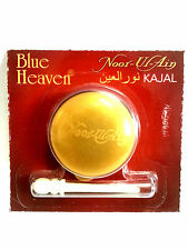 NEW *NOOR UL AIN* Blue Heaven Indian Kajal 2.5g Pot Black Kohl Eyeliner -