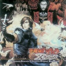 NEW 0921-2 2 CD Akumajo Castlevania The Dracula X Chronicles MUSIC SOUNDTRACK