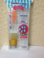 1pc Japanese 84 Mini Ice Cube Tray with Lid #450-252
