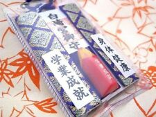 "OMAMORI Good luck charm ""Health and Academics "" JAPAN JAPANESE DM-G126"