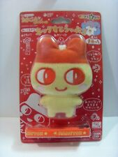 Bandai Tamagotchi Connection Plush Pouch Doll Mametchi Limited Version NEW