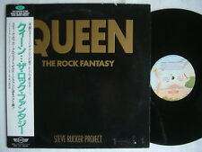 STEVE RUCKER PROJECT QUEEN THE ROCK FANTASY / WITH OBI