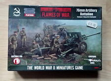 15mm FLAMES OF WAR SOVIET 76mm ARTILLERY BATTALION