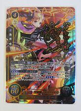 FIRE EMBLEM Cipher TCG [B02-062SR+ Elise] FE0 Card