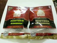 Deer and Horse Jerky. From RUSSIAN NORTH. NO PRESERVATIVES or Nitrites!!