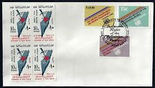 EGYPT UN PALESTINE 1981 HUMAN RIGHTS FDC WITH EGYPT MASSACRE ISSUE IN BLOCK OF 4