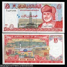 OMAN 5 RIALS P35b 1995 EXTREMELY RARE UNIVERSITY CLOCK TOWER UNC CURRENCY MONEY