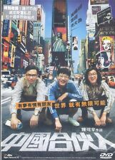 American Dreams in China DVD Peter Chan Ho Sun Huang Xiao Ming NEW R3 Eng Sub