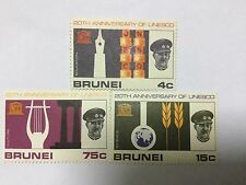 Brunei Stamps Complete Set BR 19. Mint Hinged