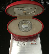 2001 Canada 9999 Silver Maple Coin - Hologram