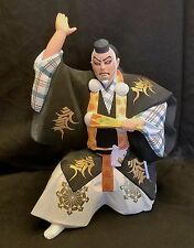 Classic Vintage Japanese Hakata Doll Signed - Noh Actor with Fan