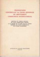 Propositions concernant la ligue générale du mouvement communiste international