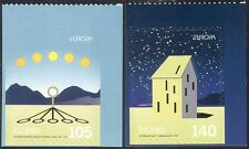Iceland 2009 Europa/Astronomy/Sun/Science/Observatory/Animation 2v s/a (n42298)