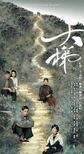 $10 SALE: DVD: HK TVB drama - The Last Steep Ascent 天梯