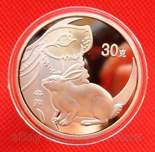 2011 Chinese Lunar Zodiac Year of the Rabbit Silver Coin Token