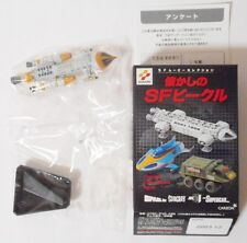 SF Movie Selection Vehicle Model Space 1999 HAWK MK-IX Gerry Anderson KONAMI