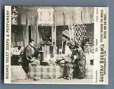 """Japan, Cloth Store  Vintage silver print. Photo from the Series """"Gustav Boehm&#0"""