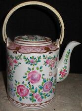 Hand Painted Porcelain Tea Pot Wrapped Metal Handle KItchen Tableware I S Co