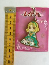 Magic Knight Rayearth CLAMP Fuu Hououji Rubber Strap Charm Keychain