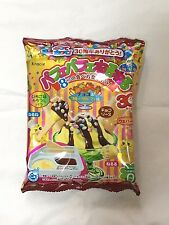 kracie parfait neru neru popin cookin happy kitchen Japanese candy making kit