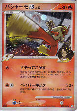 Pokemon Card DPt3 Pulse of the Frontier Blaziken FB 019/100 Pt3 1st Japanese