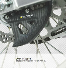 ZETA Z-CARBON Rear Disc Guard YAMAHA WR250X