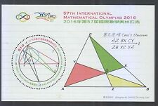 HONG KONG CHINA 2016 57TH INTERNATIONAL MATHEMATICAL OLYMPIAD SOUVENIR SHEET MNH