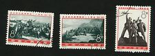 PR China 1965 C115 20th Anniv. of Victory of Anti-Jap. War, 3 of 4, used/cto