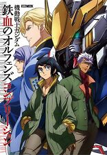 'NEW' GUNDAM IRON-BLOODED ORPHANS Completion Art Book / Japan Anime