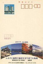 FULL POST / CARTE ENTIER POSTAL PUBLICITAIRE / JAPAN JAPON