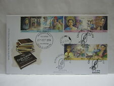 Special Malay Folk Stories First Day Cover FDC 2014 Melaka Hang Tuah Merlimau