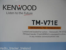 KENWOOD TM-V71E (GENUINE BROCHURE ONLY)............RADIO_TRADER_IRELAND.